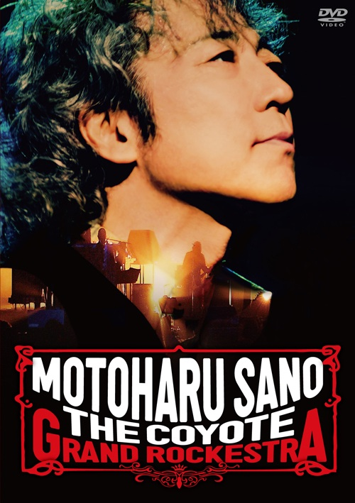 Live DVD&Blu-ray『佐野元春 & THE COYOTE GRAND ROCKESTRA - 35TH ANNIVERSARY TOUR FINAL』