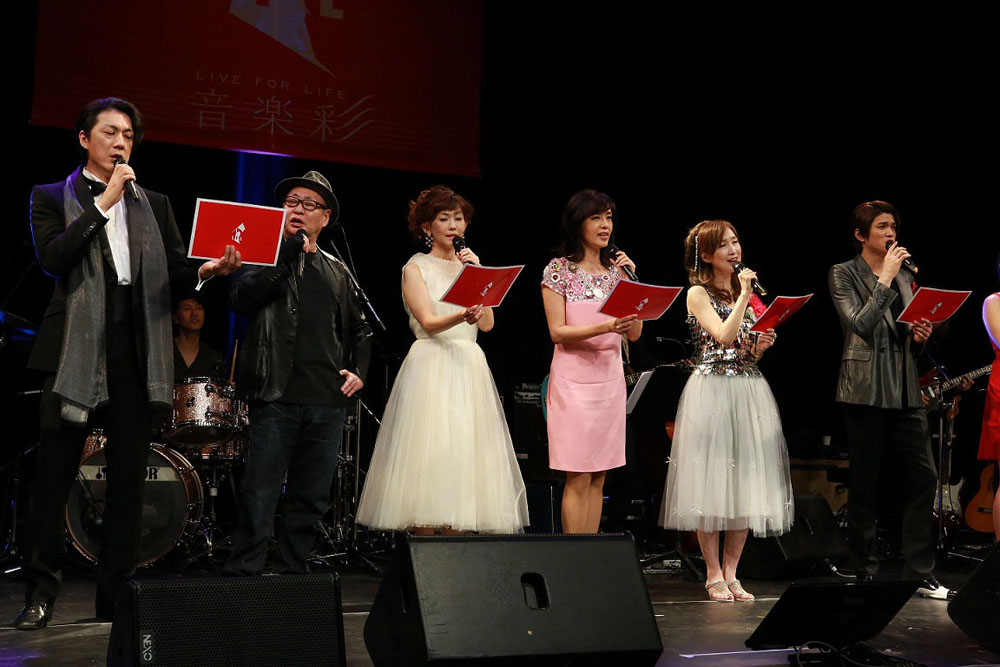 2016 LIVE FOR LIFE 音楽彩