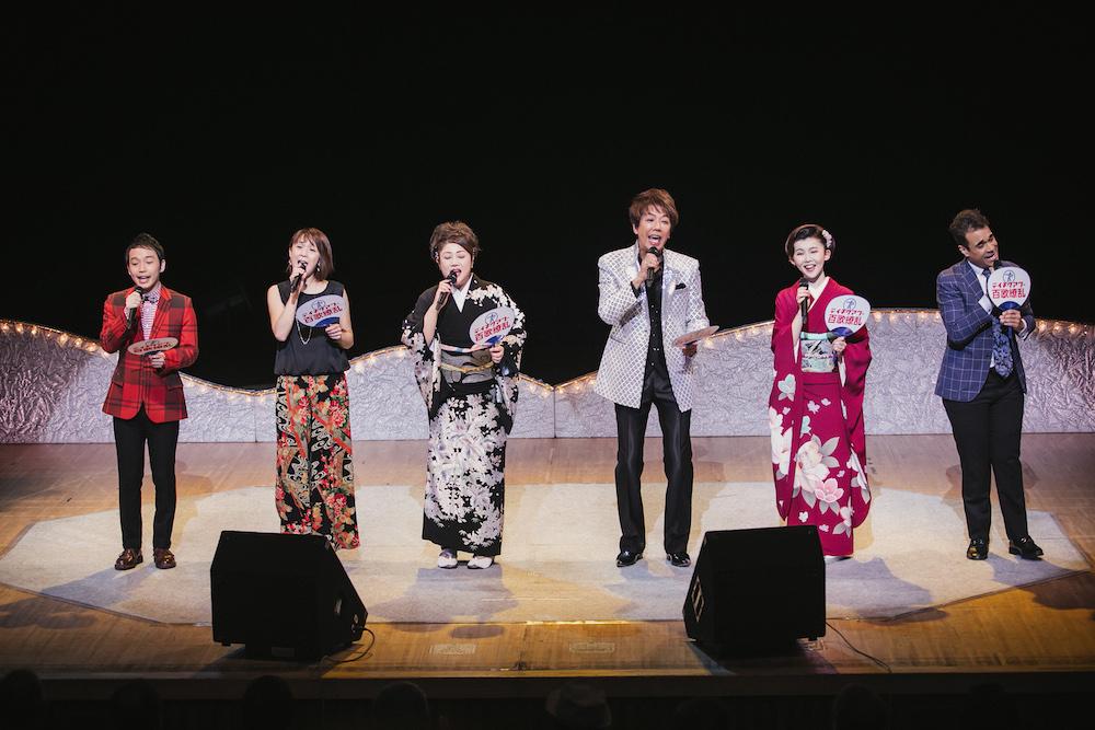 東京演歌ライブかつしか Vol.139 テイチクアワー百花繚乱〜そして、歌も色づく〜