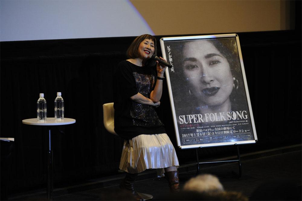 矢野顕子映画『SUPER FOLK SONG~ピアノが愛した女。~』[2017デジタル・リマスター版] 舞台挨拶