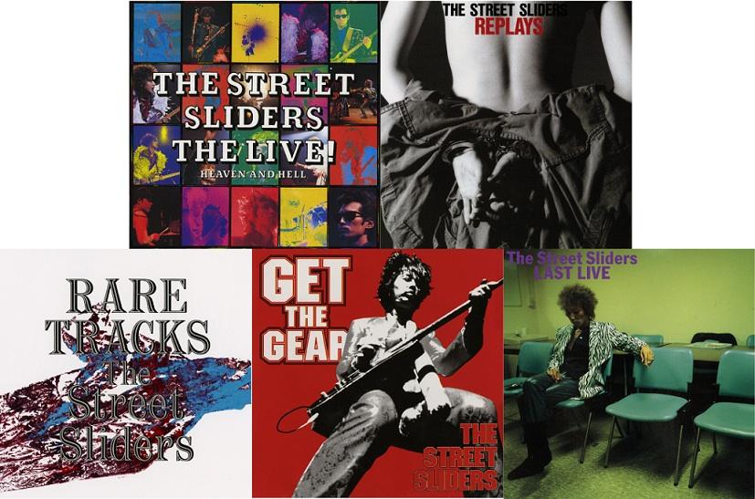ストリート・スライダーズの企画アルバムが最新リマスターで一挙5タイトル発売