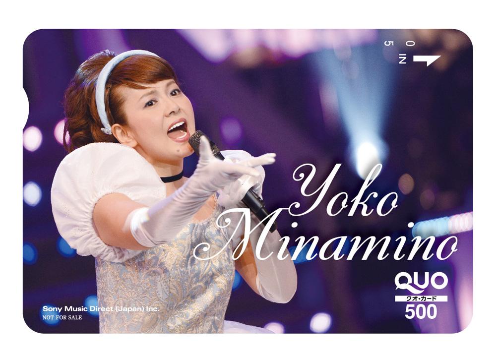 南野陽子 DVD『NANNO 30th&31st Anniversary』購入者特典クオカード
