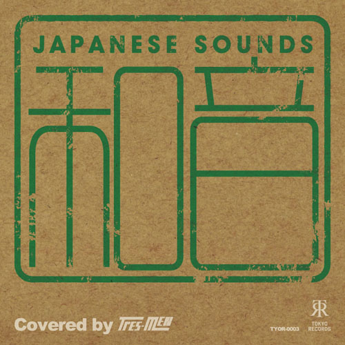 TOKYO RECORDS アルバム『和音 COVERED by tres-men』ジャケット