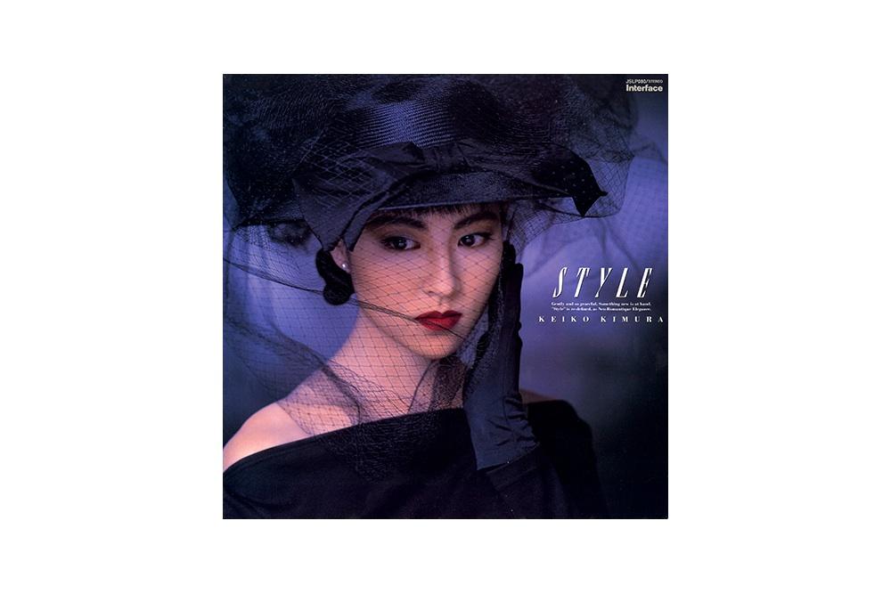 木村恵子 / STYLE