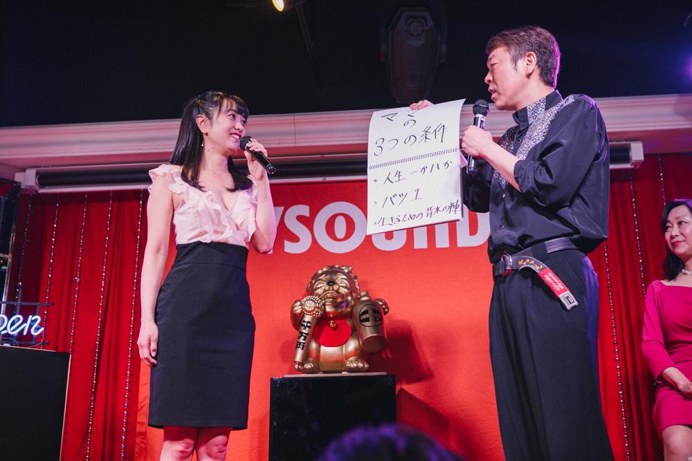 全スナ連が「スナックで日本を元気にする宣言」記者発表