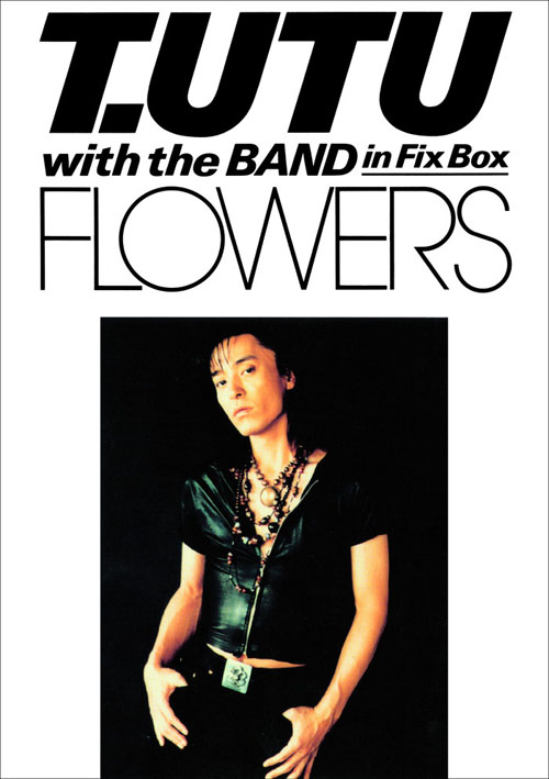『T.UTU with The Band In Fix Box FLOWERS』ジャケット