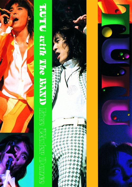 『T.UTU with The Band Live Water Dance』ジャケット
