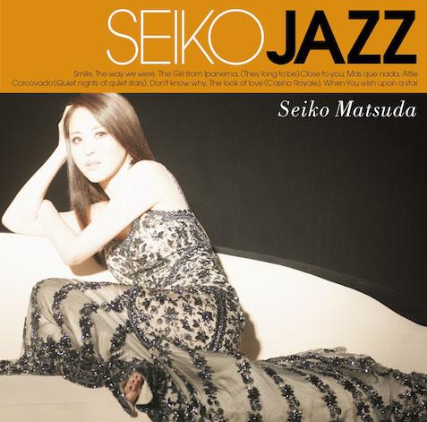 Verve Records US盤 SEIKO MATSUDA『SEIKO JAZZ』ジャケット
