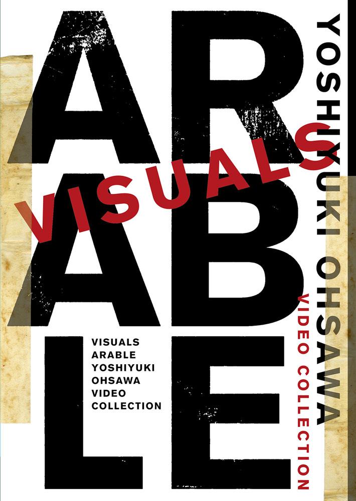 大澤誉志幸 DVD BOX『VISUALS ARABLE –YOSHIYUKI OHSAWA VIDEO COLLECTION-』ジャケット