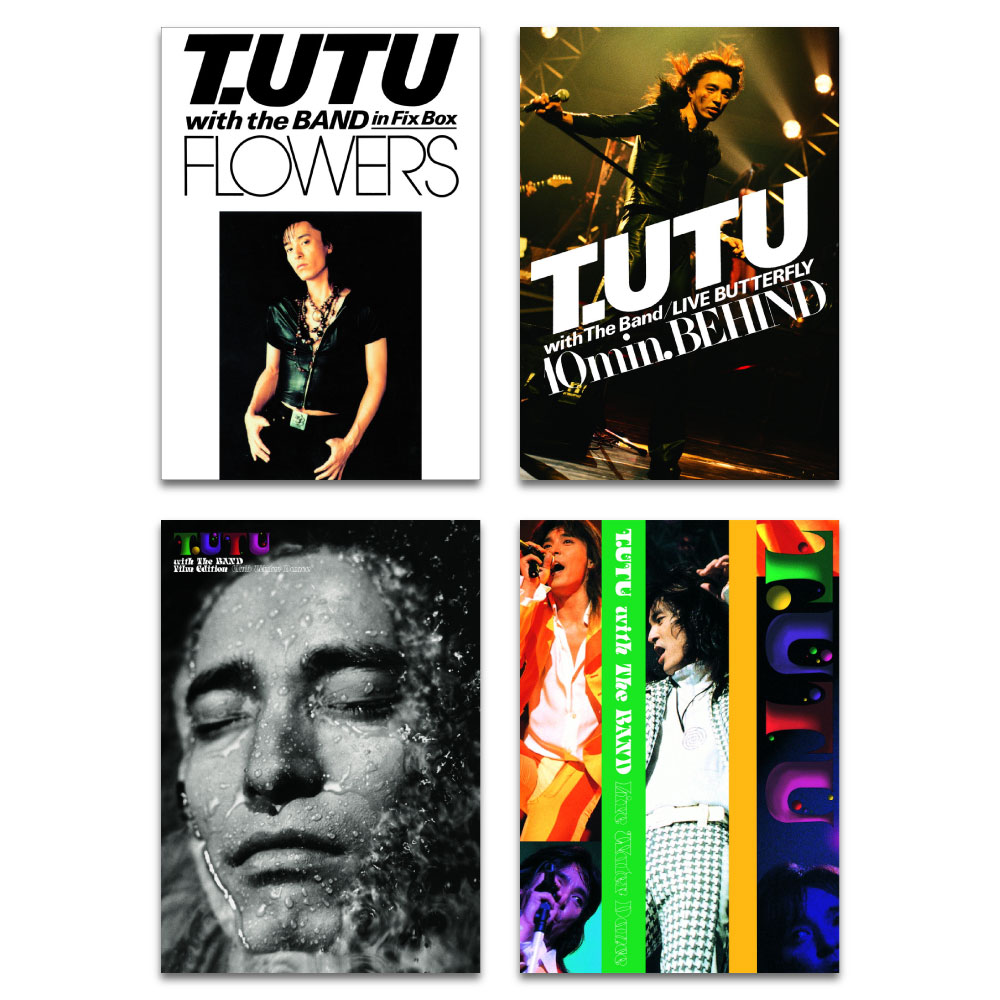 T.UTU with The Band DVD