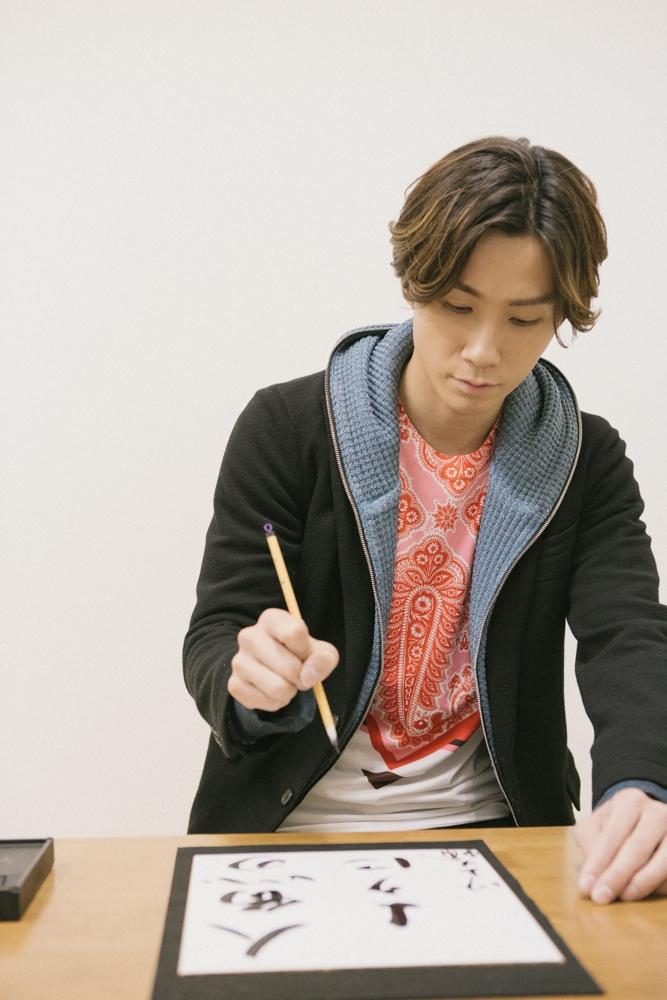 『演歌男子。の書道でプレゼン!』第一回:川上大輔「人魚のように」
