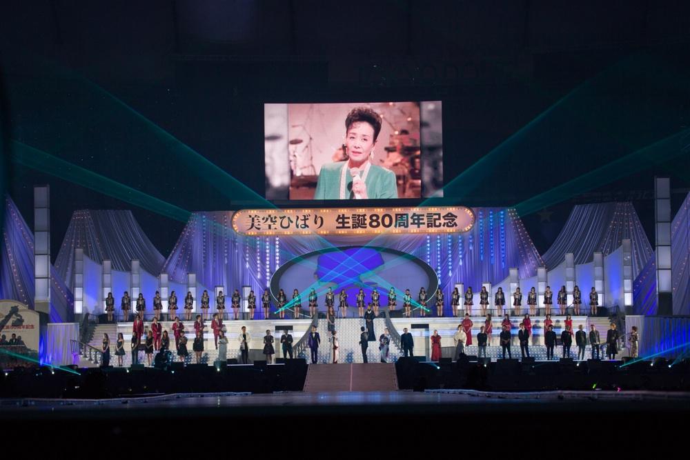 美空ひばり生誕80周年チャリティーコンサート、五木ひろし、天童よしみ、氷川きよしらが名曲を歌い継ぐ