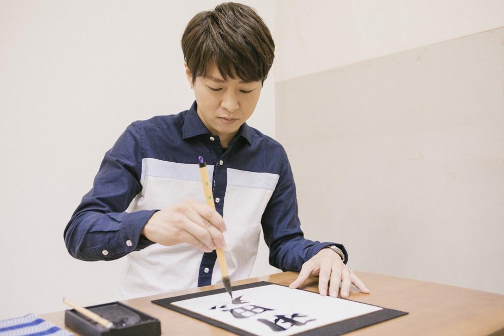 『演歌男子。の書道でプレゼン!』第2回:パク・ジュニョン「羽田発」