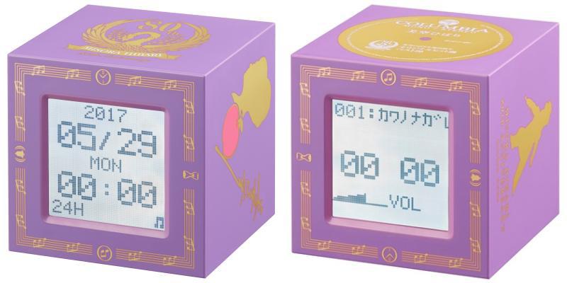 美空ひばり生誕80周年「音楽プレイヤー&目覚まし時計」発売