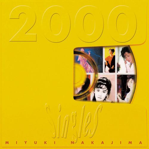 中島みゆき / Singles 2000