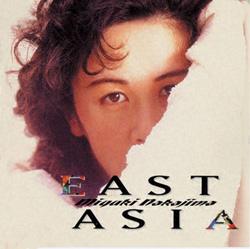 中島みゆき / EAST ASIA
