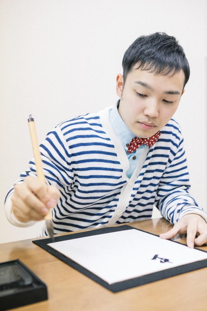 『演歌男子。の書道でプレゼン!』第7回:三丘翔太「虹色の雨」