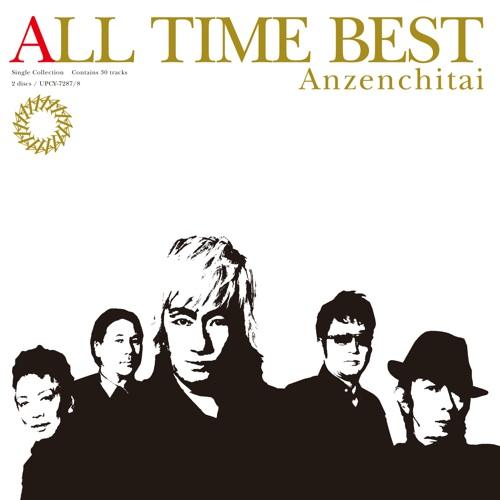 安全地帯 オールタイム・ベストアルバム『ALL TIME BEST』