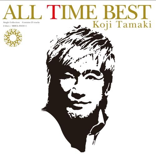 玉置浩二 オールタイム・ベストアルバム『ALL TIME BEST』ジャケット