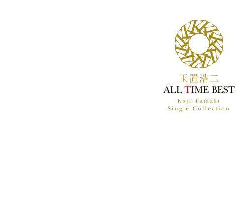 玉置浩二 オールタイム・ベストアルバム『ALL TIME BEST』初回仕様:三方背スリーブケース