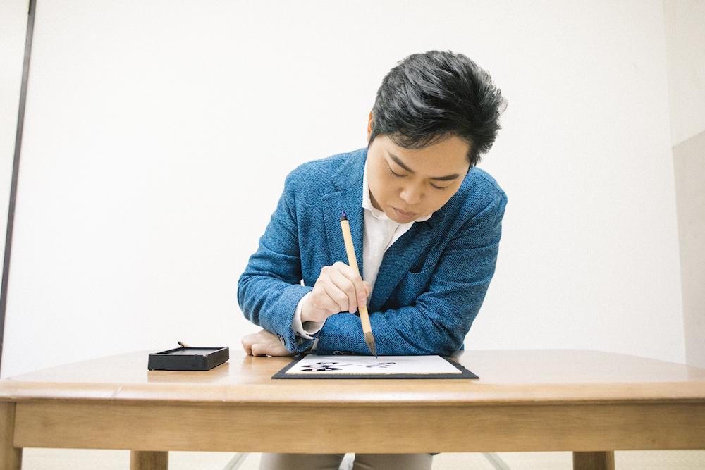 『演歌男子。の書道でプレゼン!』第6回:三山ひろし「男の流儀」