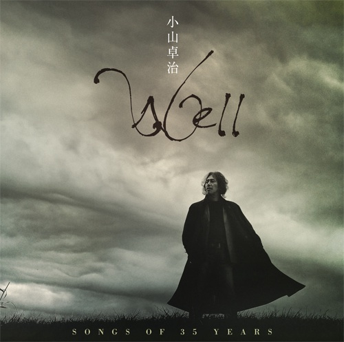 小山卓治 / Well 〜Songs of 35 years〜