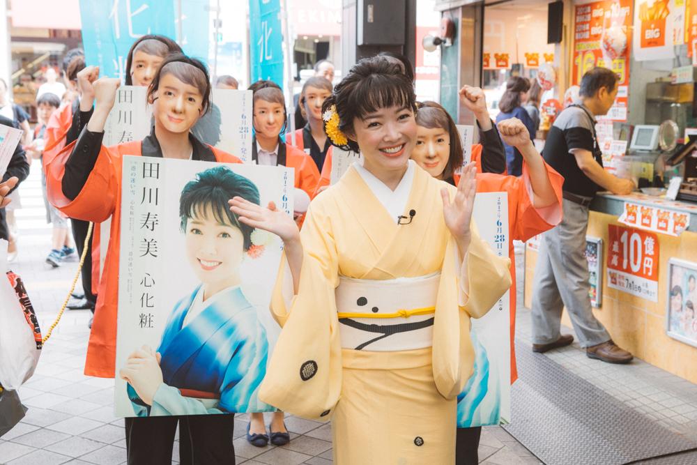 田川寿美の画像 p1_18