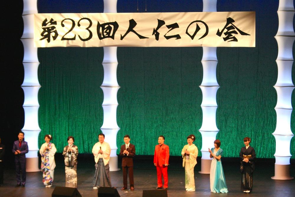 渥美二郎、23回目の震災チャリティーコンサートを歌仲間と開催
