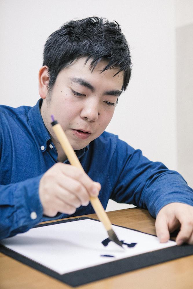 『演歌男子。の書道でプレゼン!』第9回:徳永ゆうき「瑞風」