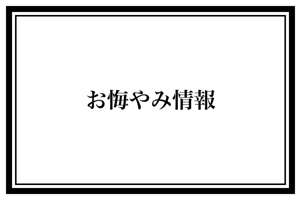 中村泰士の画像 p1_11