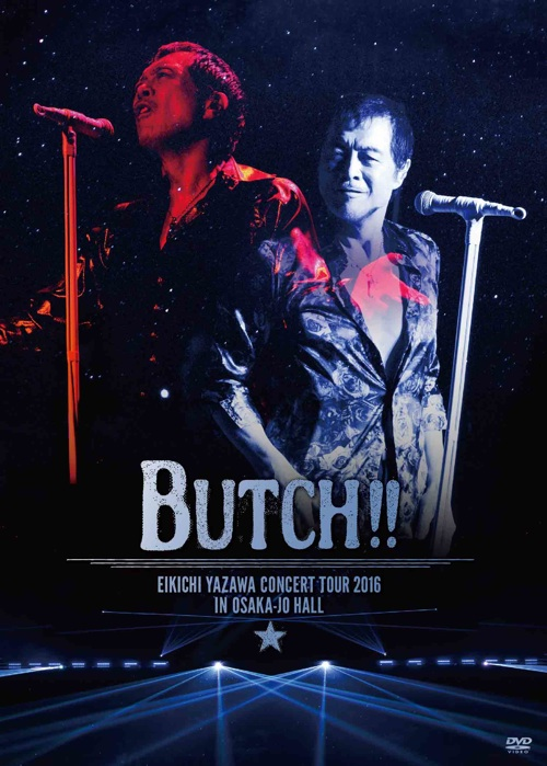 矢沢永吉 / EIKICHI YAZAWA CONCERT TOUR 2016「BUTCH!!」IN OSAKA-JO HALL