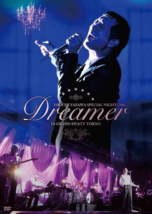 矢沢永吉 / EIKICHI YAZAWA SPECIAL NIGHT 2016「Dreamer」IN GRAND HYATT TOKYO