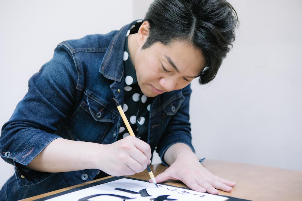 『演歌男子。の書道でプレゼン!』第11回:こおり健太「花」