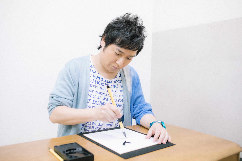 『演歌男子。の書道でプレゼン!』第12回:松原健之「道」