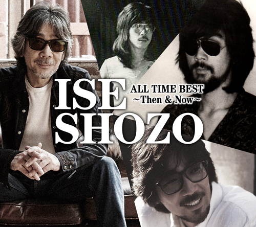 伊勢正三 / ISE SHOZO ALL TIME BEST~Then&Now~