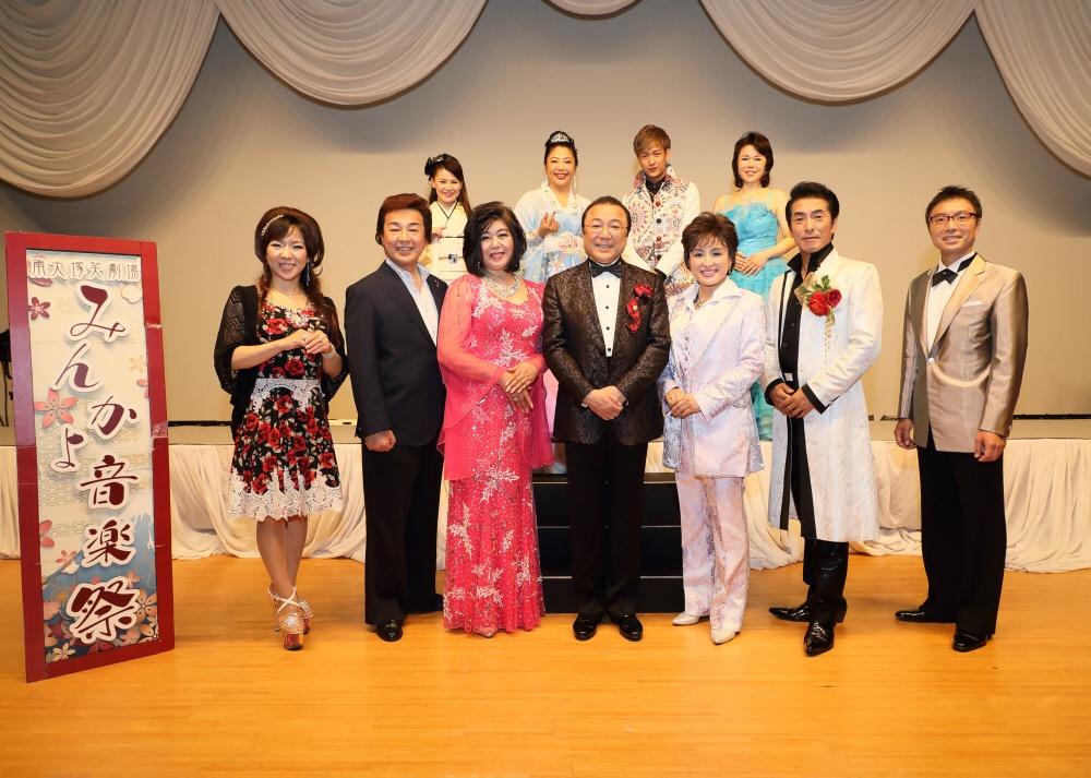 <みんかよ音楽祭>で佳山明生、梓夕子、川神あいら全10アーティストが共演