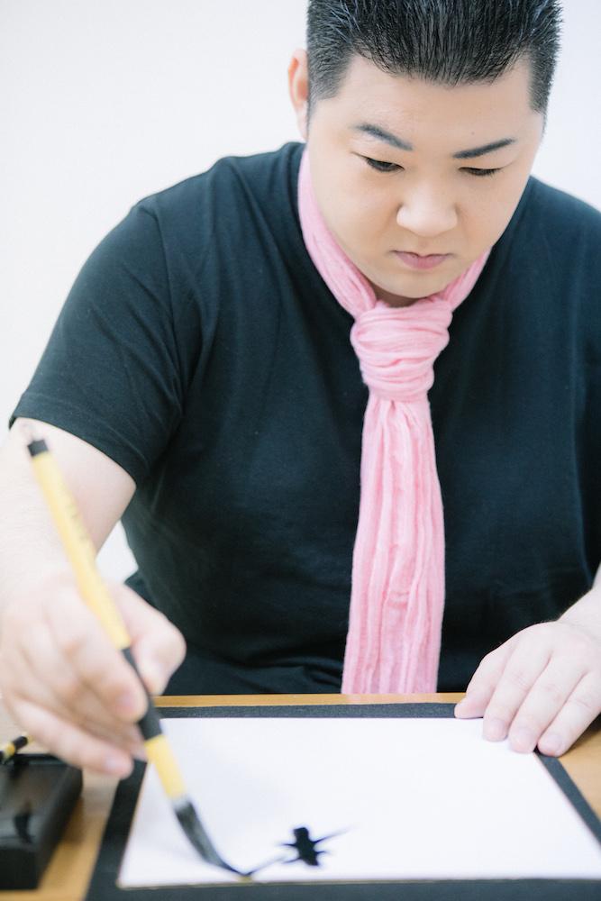 『演歌男子。の書道でプレゼン!』第15回:大江裕「檜舞台」