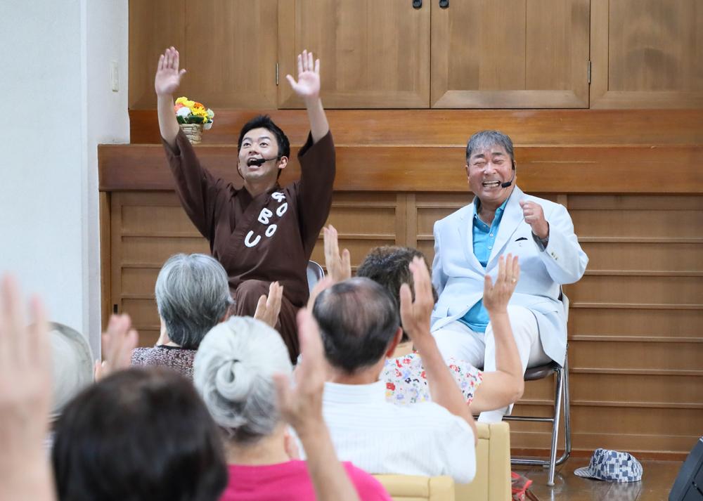 ごぼう先生と毒蝮三太夫が敬老の日イベントでシニアと一緒にイス体操