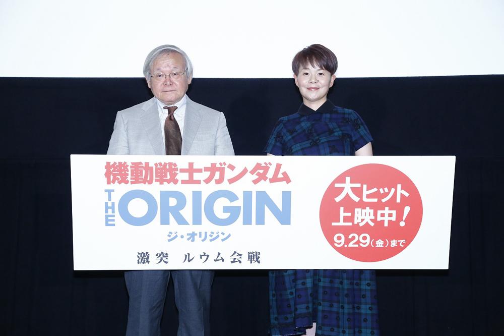 AYA(島津亜矢)、劇場版ガンダム大ヒット記念イベントで主題歌を披露