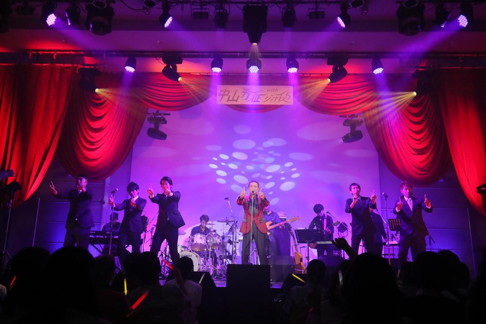 中山秀征、50歳記念ライブにフィンガー5晃・吉田栄作も駆けつけ大盛況