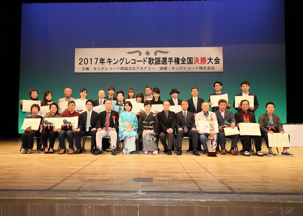 「キングレコード歌謡選手権」チャンピオン決定、ゲスト三笠優子・水城なつみ