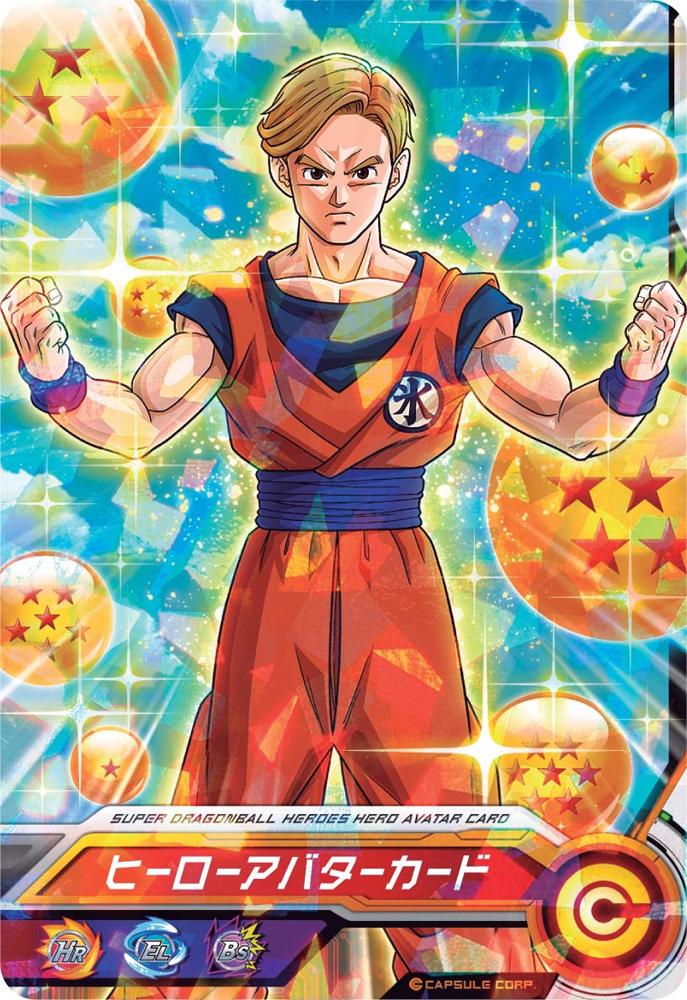 ドラゴンボール超×氷川きよしCD発売&氷川きよしが描かれたカードも公開