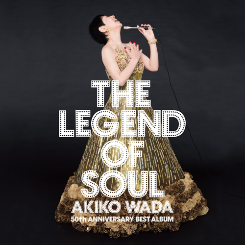 和田アキ子 / THE LEGEND OF SOUL -AKIKO WADA 50th ANNIVERSARY BEST ALBUM-