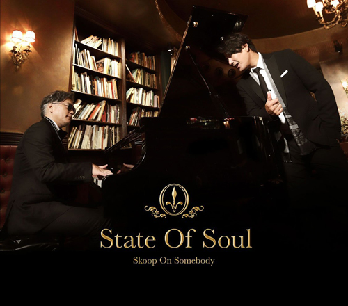 State Of Soul / 初回生産限定盤