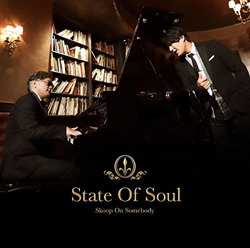 State Of Soul / 通常盤