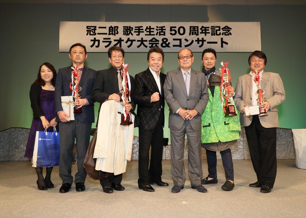 冠二郎、歌手生活50周年記念カラオケ大会&コンサート