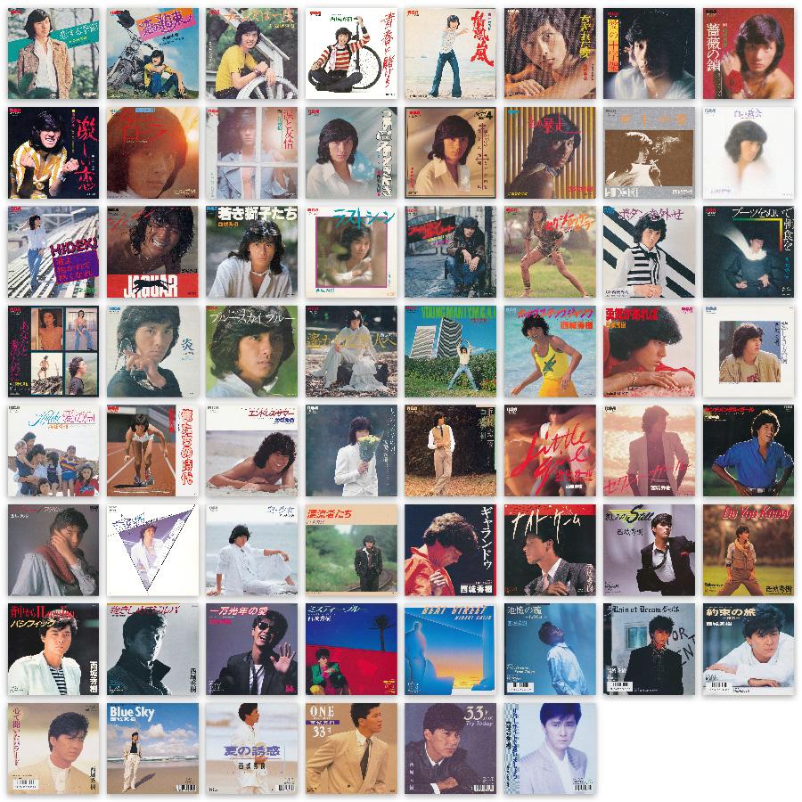 西城秀樹、3枚組DVD発売&ヒット曲配信スタートでクリスマスプレゼントも