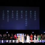 「阿久悠 リスペクトコンサート」に八代亜紀、Char、和田アキ子、五木ひろしら集結