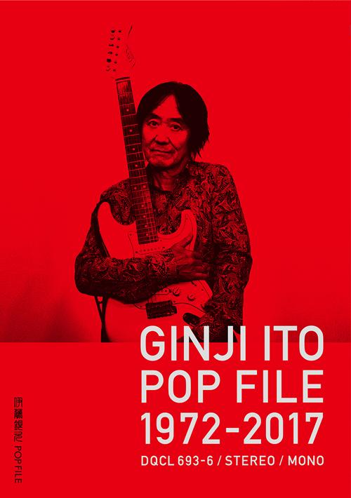伊藤銀次 / POP FILE 1972-2017