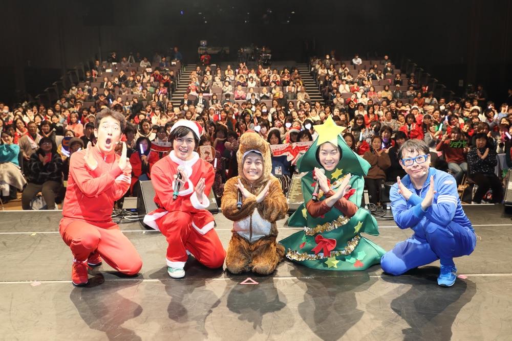 はやぶさ、クリスマスコンサートでテツandトモと爆笑コラボ